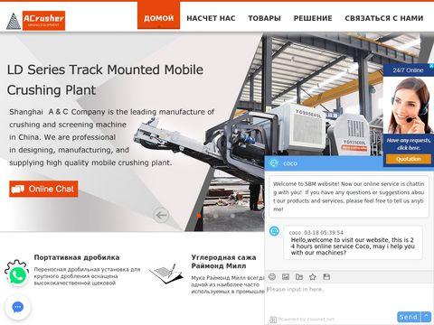 M&MKomfort - Firma sprzątająca - Rzeszów