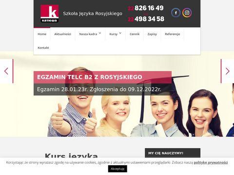Katiusza.edu.pl kurs języka rosyjskiego