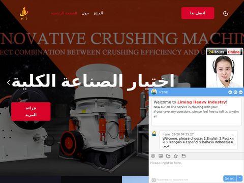 Sparta Clean - czyszczenie Kolbuszowa