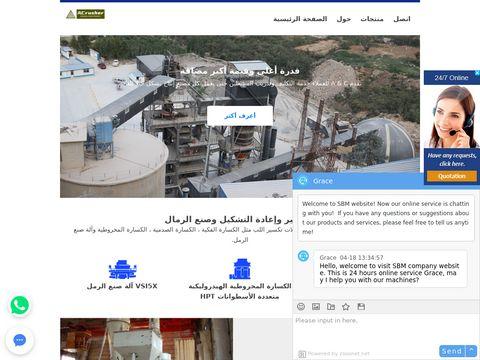 Tekila - noclegi Ustronie Morskie
