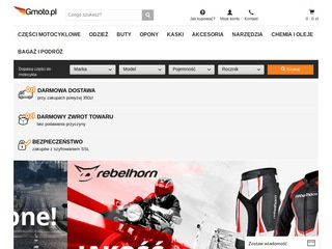 Gmoto.pl części motocyklowe