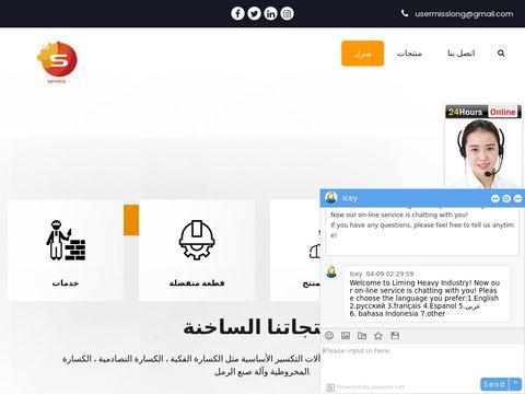 Piaskada.pl piasek do piaskowania